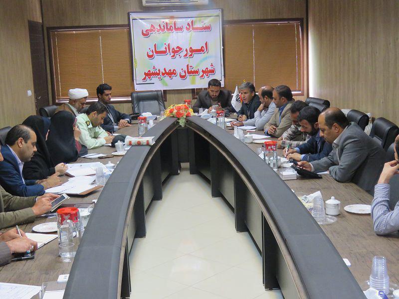 اولین جلسه ستاد ساماندهی امور جوانان شهرستان مهدیشهر برگزار شد